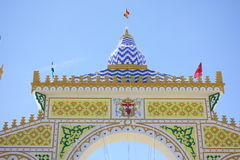 The April fair of Seville Royalty Free Stock Photos