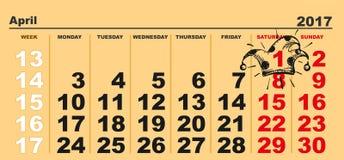 1 April Fools Day Chapeau de rappel de calendrier Illustration Stock