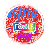 April Fools Day. Lettering illustration Stock Photos
