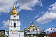 Saint Michael`s Golden-Domed Monastery, Kiev, Ukraine Stock Photos
