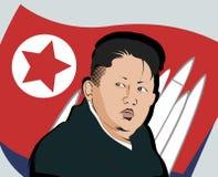 17 April 2017 Kim, Jong-FN vektor illustrationer