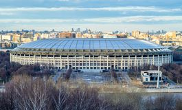 Trophy of the FIFA World Cup. April 13, 2018 Moscow, Russia. Luzhniki stadium in Moscow, where the matches of the 2018 FIFA World Cup will be held Stock Images