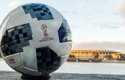 Trophy of the FIFA World Cup. April 13, 2018 Moscow, Russia Official ball of FIFA World Cup 2018 Adidas Telstar 18  against the backdrop of the Luzhniki stadium Royalty Free Stock Photography