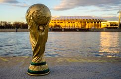 Trophy of the FIFA World Cup. April 13, 2018 Moscow, Russia Trophy of the FIFA World Cup against the backdrop of the Luzhniki stadium in Moscow Royalty Free Stock Photography