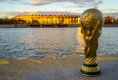 Trophy of the FIFA World Cup. April 13, 2018 Moscow, Russia Trophy of the FIFA World Cup against the backdrop of the Luzhniki stadium in Moscow Stock Photography