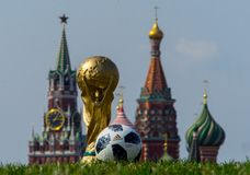 Trophy of the FIFA World Cup stock images
