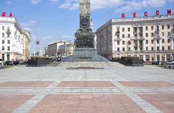 April 11, 2014: Victory square in Minsk, Belarus Royalty Free Stock Image