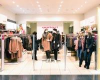 Apriori Center in Mega Mall Stock Photo