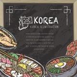 Aptitretande koreansk mat vektor illustrationer