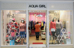 Aqua Girl shop in Hong Kong Stock Photography