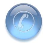 Aqua Icon stock photography