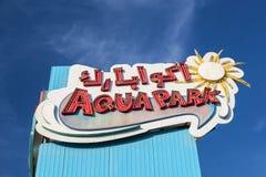 Aqua Park en Kuwait Imágenes de archivo libres de regalías
