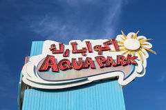 Aqua Park in Kuwait Royalty Free Stock Images