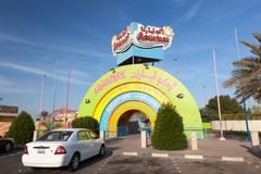 Aqua park w Kuwejt mieście Zdjęcie Stock