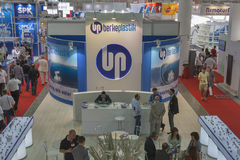 Aqua-Therm trade exhibition in Kiev, Ukraine Stock Images