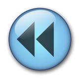 Aqua web button. Aqua button back - web button - website design Stock Illustration