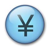 Aqua web button. Aqua button yen - web buttons - website design Royalty Free Illustration