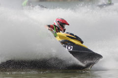 Aquabike championship. Stock Photography