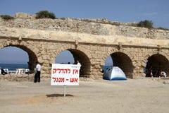 aquaeductus grilla Caesarea zakazujący znak Zdjęcia Royalty Free