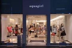 Aquagirl fashion store Royalty Free Stock Photos
