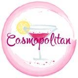 Aquarelle cosmopolite de cocktail Photo stock
