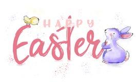 Aquarelle de Pâques et illustration heureuses de vintage d'encre avec b mignon Image libre de droits