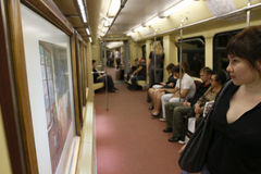 Aquarelle train in Moscow subway Stock Photography
