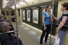 Aquarelle train in Moscow subway Stock Photo