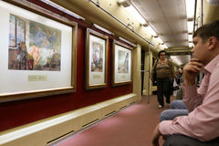 Aquarelle train in Moscow subway royalty free stock photography