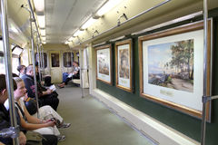 Aquarelle train in Moscow subway Stock Images