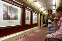 Aquarelle train in Moscow subway Royalty Free Stock Photos
