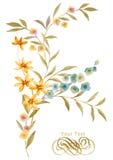 Aquarellillustrationsblume im einfachen Hintergrund Lizenzfreies Stockbild