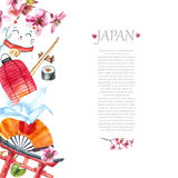 Aquarellsatz von Japan Lizenzfreies Stockbild