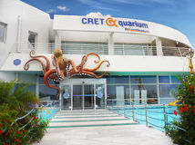 Aquarium Building Crete Royalty Free Stock Image