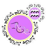 Aquarius Royalty Free Stock Images