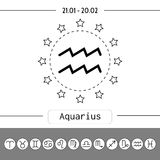 Aquarius. Signs of zodiac, flat linear icons for horoscope, predictions. Royalty Free Stock Image