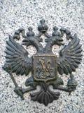 Aquila dalla testa doppio imperal russa Immagini Stock