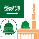Arábia Saudita Imagens de Stock