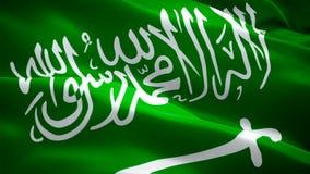 Arábia Saudita que dá laços sem emenda no vídeo da bandeira que acena no vento Fundo realístico da bandeira do saudita Close