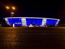 Arène de Donbass Photographie stock libre de droits