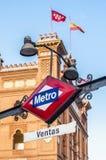 Arène de Las Ventas à Madrid, Espagne Photo libre de droits