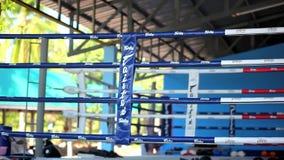 Arène vide de gymnase de ring Mouvement visuel de décalage banque de vidéos