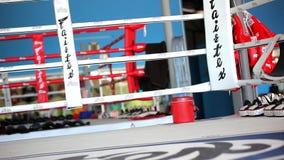 Arène vide de gymnase de ring Mouvement visuel de décalage clips vidéos