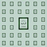 AR Rashid Allah Name en la escritura árabe - nombre de dios en árabe - icono árabe de la caligrafía sistema universal de los icon libre illustration