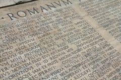 Ara Pacis,罗马 免版税库存图片