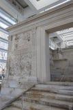 Ara Pacis Augustae - Rome Royalty Free Stock Image