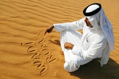 arab 2 Arkivfoton