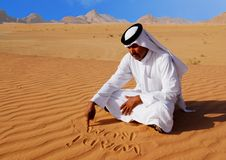 Arab Royalty Free Stock Photos