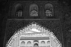 Arab arch Royalty Free Stock Photo
