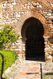 Arab arch. Stock Photo